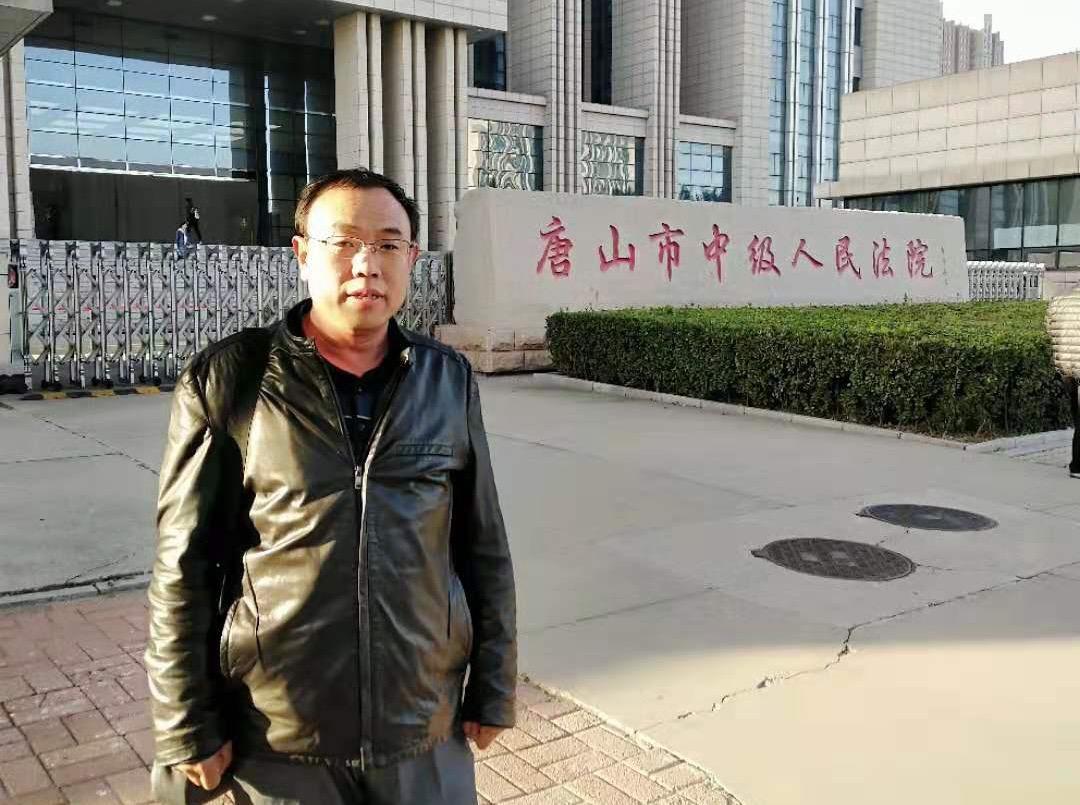 李志敏果对滦州法院做出的国度补偿没有谦,背唐山中院递交国度补偿请求书。 受访者供图