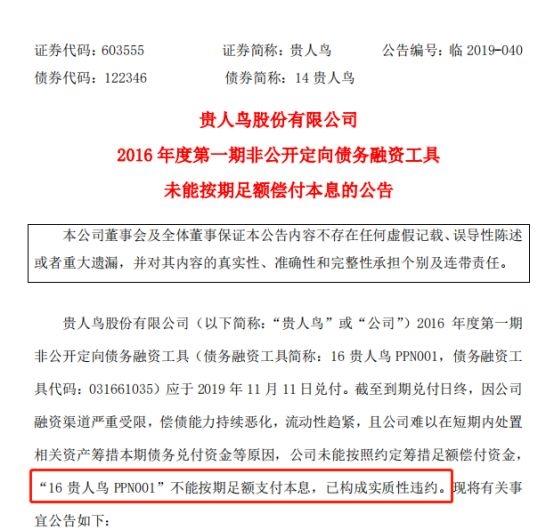 永发国际时时彩 - 马里兰大学教授:北京的堵根本不叫堵 堵车说明经济好