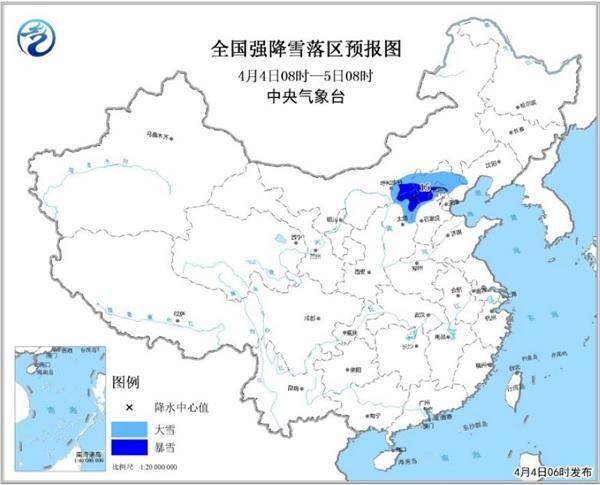 暴雪蓝色预警:北京局地有暴雪 积雪可达8厘米
