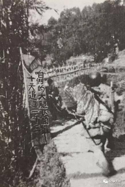 参与解放家乡,苗家小伙做侦察工作——1949贵州解放亲历者熊永坤口述实录