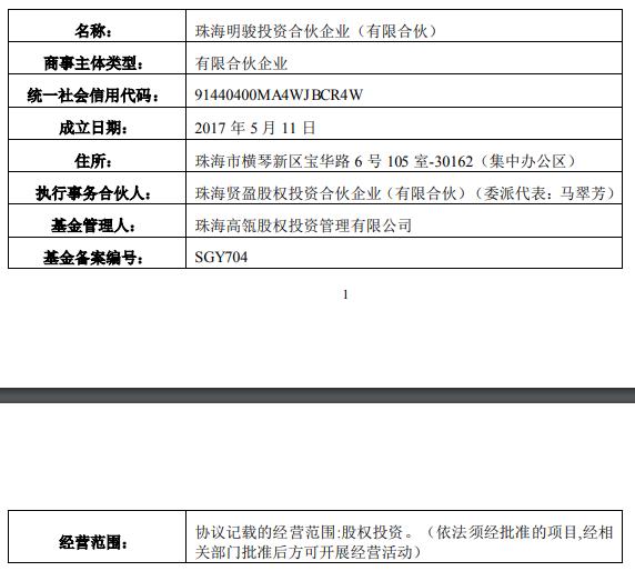 「博马娱乐官网官网」加拿大鹅携手 JUUN.J 再度演绎其四款标志性经典产品