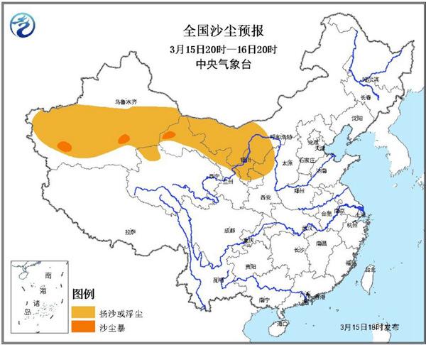 沙尘暴蓝色预警:新疆陕西等5省区有扬沙或浮尘