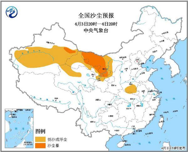 沙尘暴蓝色预警:新疆内蒙古甘肃等地部分地区有沙尘暴