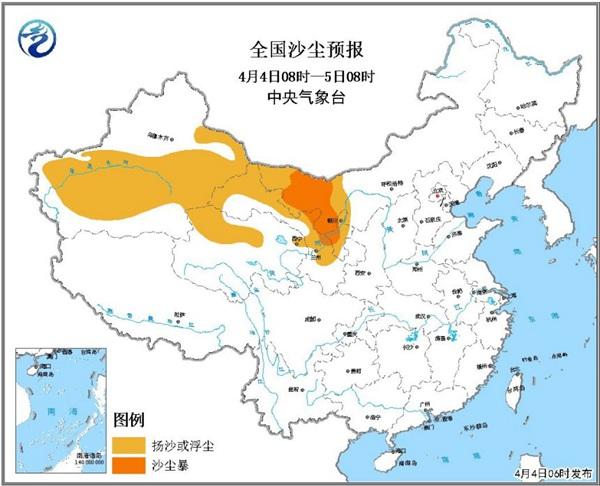沙尘暴蓝色预警:内蒙古甘肃宁夏等部分地区有沙尘暴