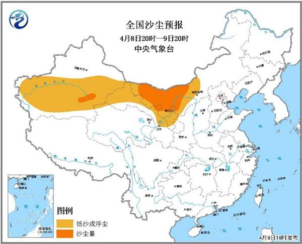 沙尘暴蓝色预警:内蒙古新疆等部分地区将有沙尘暴