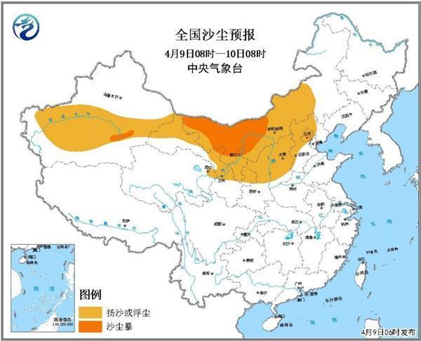 沙尘暴蓝色预警:内蒙古新疆等部分地区仍有沙尘暴