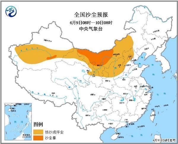 中央气象台发布沙尘暴蓝色预警 内蒙古陕西河北等8省区市有扬沙或浮尘