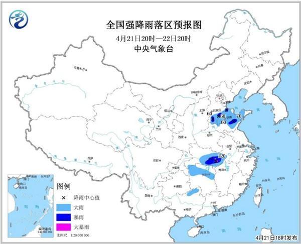 暴雨蓝色预警:河北山东等5省区局地有大暴雨