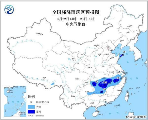 暴雨蓝色预警:湖南等9省区市有大到暴雨 局地大暴雨