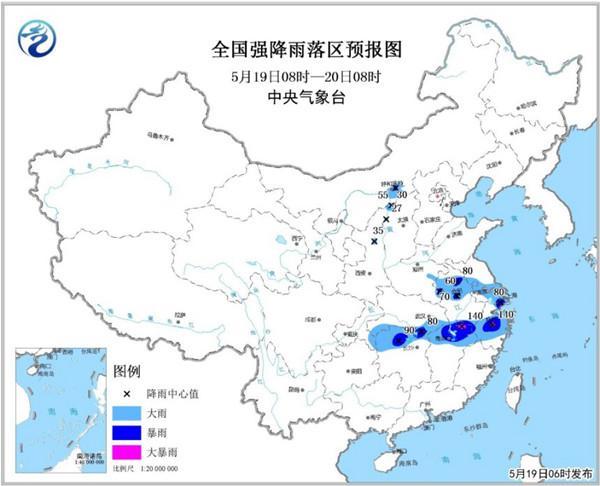 暴雨蓝色预警:河南安徽上海等9省市有大到暴雨