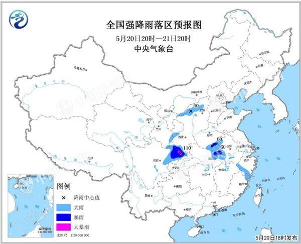 暴雨蓝色预警:四川盆地有大暴雨