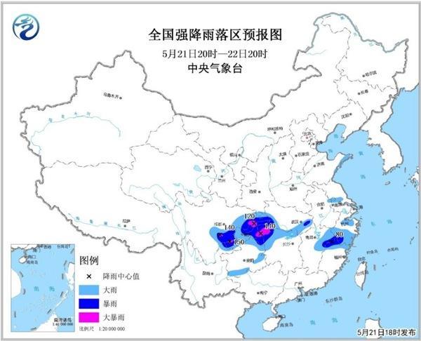 暴雨蓝色预警:四川贵州等8省市大到暴雨