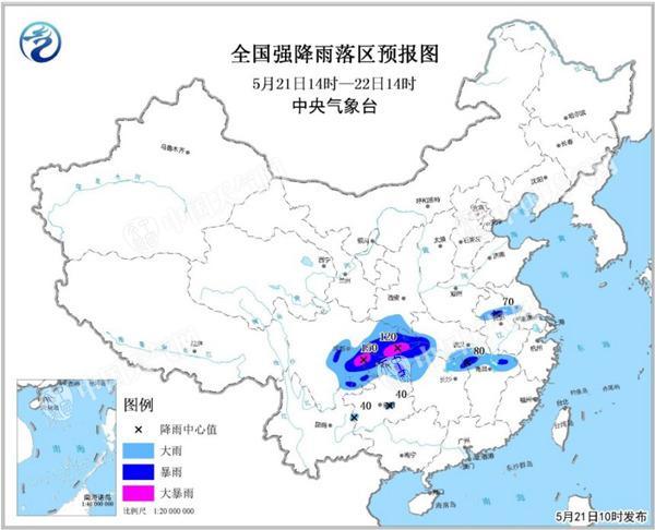 暴雨蓝色预警:南方7省有大到暴雨