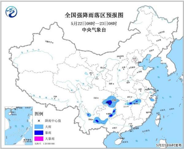 暴雨蓝色预警:重庆贵州等7省份部分地区有大雨或暴雨