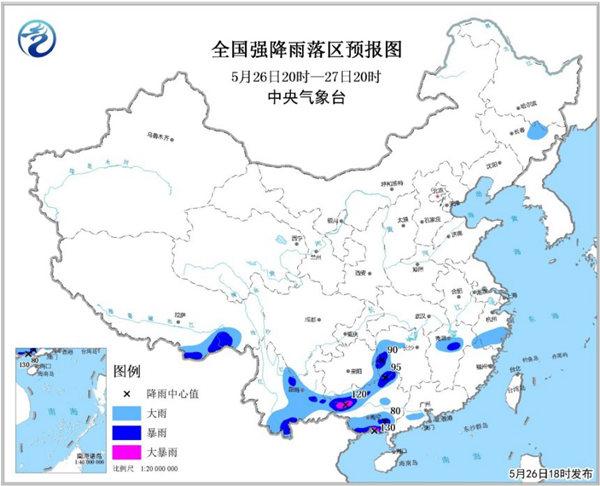 暴雨预警降为蓝色 云南广西局地仍有大暴雨
