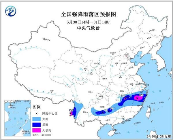 暴雨蓝色预警 江西浙江福建云南局地有大暴雨