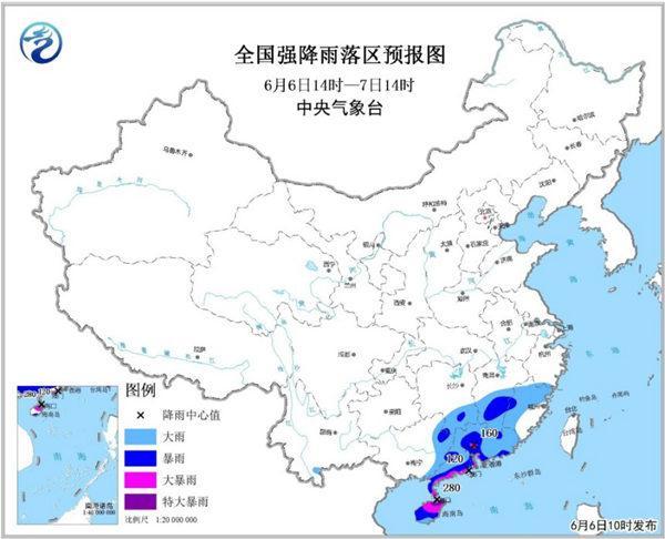 暴雨黄色预警:6省区有大到暴雨 海南广东局地特大暴雨