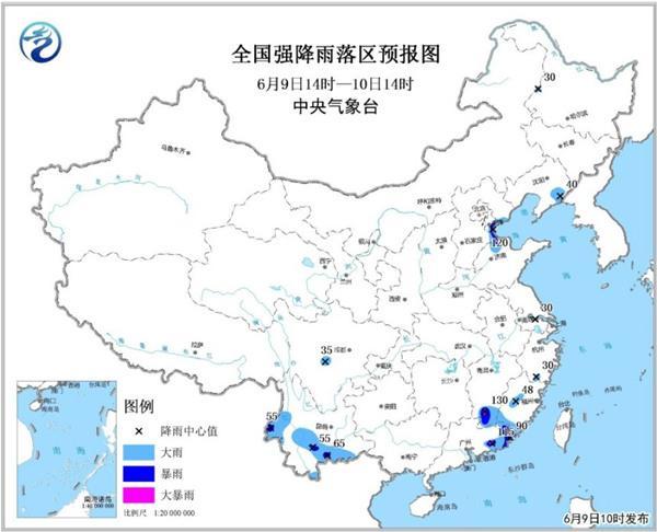 暴雨蓝色预警:江西云南广东等局地有大暴雨