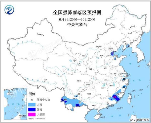 暴雨蓝色预警:广东河北天津辽宁云南8省市有大雨或暴雨