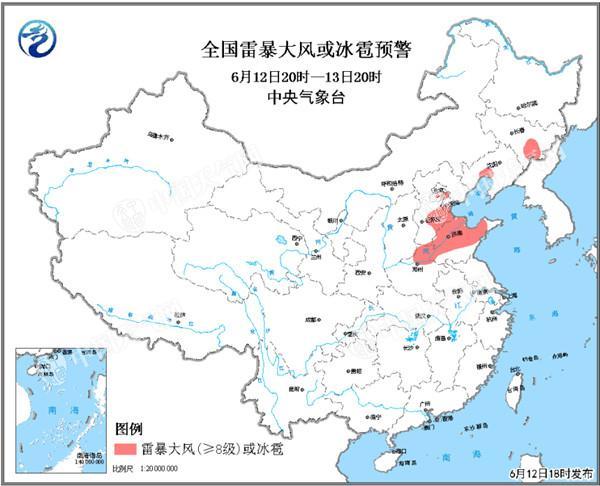 强对流天气蓝色预警:吉林北京天津等7省市有雷暴大风