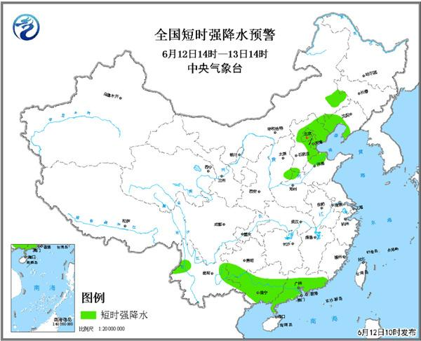 强对流天气蓝色预警!京津冀等地有8级以上雷暴大风 局地伴有冰雹