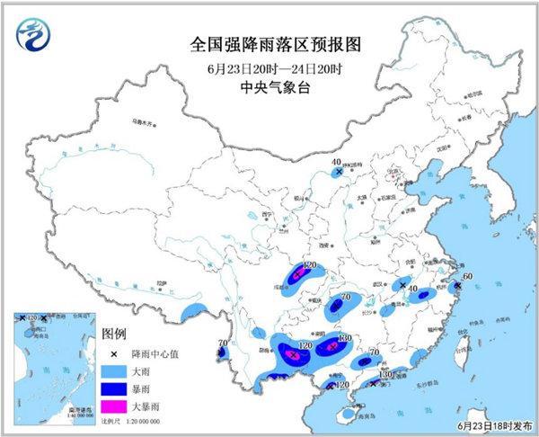 暴雨蓝色预警 广西广东四川等地局地有暴雨