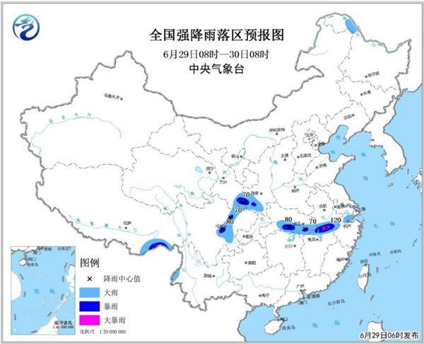 暴雨蓝色预警:鄂赣川等7省29日30日有大雨或暴雨