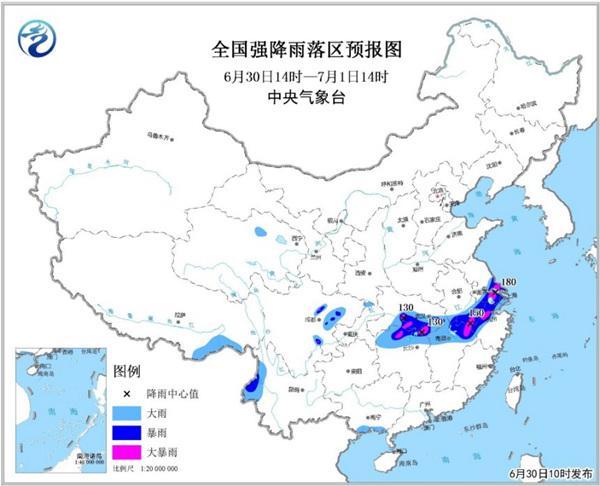 暴雨黄色预警 湖北江苏浙江等7省局地有大暴雨