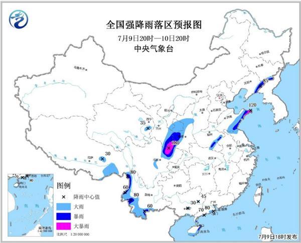 暴雨蓝色预警:甘肃陕西山东等7省有大到暴雨