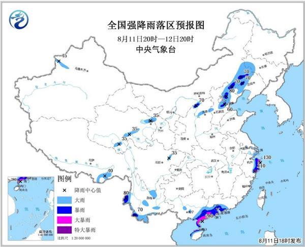 暴雨蓝色预警:南北方多地有强降雨 浙江等局地大暴雨