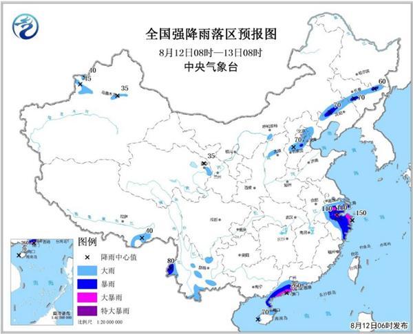 暴雨预警升级为黄色 浙江江苏广东海南局地有大暴雨
