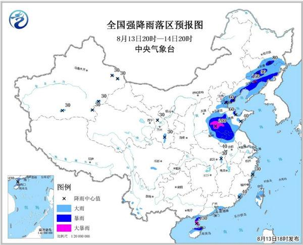暴雨黄色预警:河南河北广东等6省局地有大暴雨