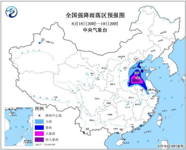 暴雨橙色预警:豫皖鲁苏局地将有特大暴雨