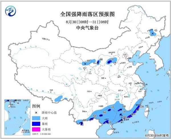 暴雨蓝色预警:山西云南贵州等部分地区有大到暴雨