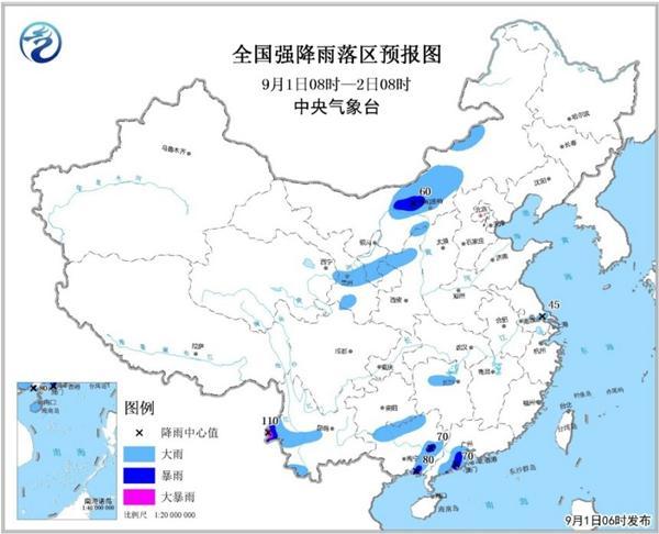 暴雨蓝色预警 广西陕西等9省区部分地区有大到暴雨