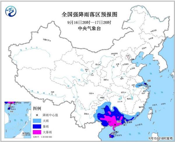 暴雨橙色预警:明天广西广东海南等地部分地区有大暴雨