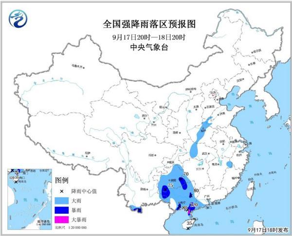 暴雨蓝色预警:广东广西局地有大暴雨
