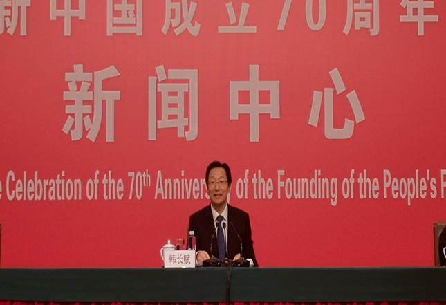 """农业农村部部长韩长赋:深化农村土地制度改革重点处理好""""三块地"""""""