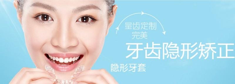 """结合3D脸部识别技术,「微齿馨」想让口腔矫正市场更加""""一体化+精细化"""""""