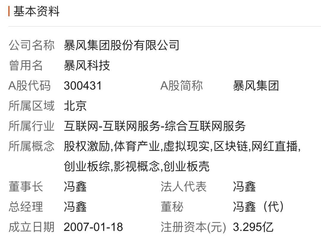 吉祥坊国际在线投注网站,苹果COO:高通曾拒绝为2018款iPhone提供芯片