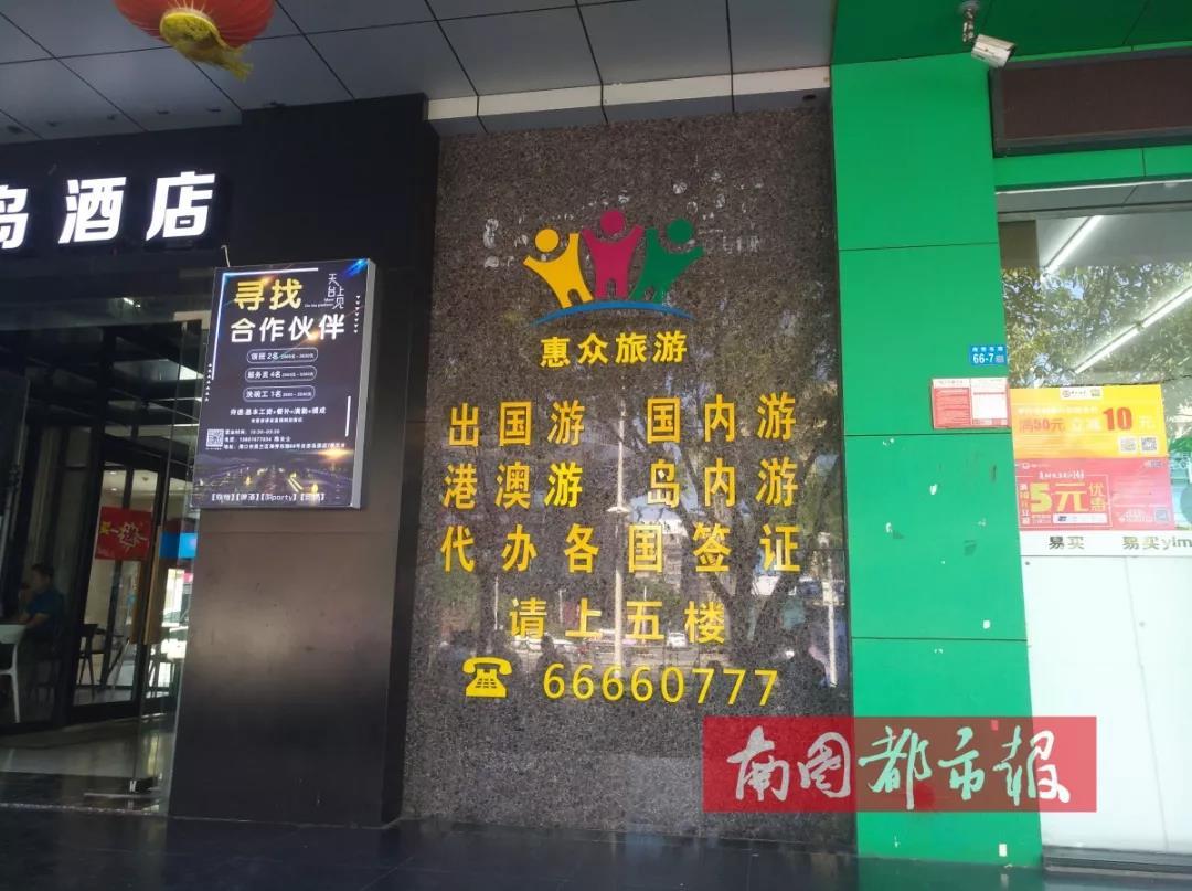 幸运飞艇是中国彩票·跨越千里的牵手 四川南部县农产品亮相杭城