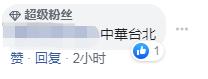 福旺娱乐官方网站 刘强东也有小肚鸡肠的时候?京东掐国美究竟为何