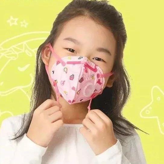 萌爆了!美国Honeywell儿童防雾霾口罩,适合4-8岁孩子!过滤效率高达98%!呼吸不憋闷、完美贴合脸型!