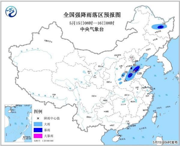暴雨蓝色预警:河南山东等4省局地有大暴雨
