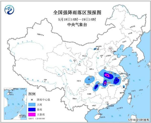暴雨蓝色预警 四川安徽等7省部分地区有大到暴雨