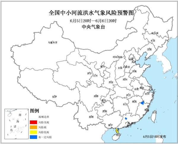 中小河流洪水气象风险预警:广东西南部风险较高