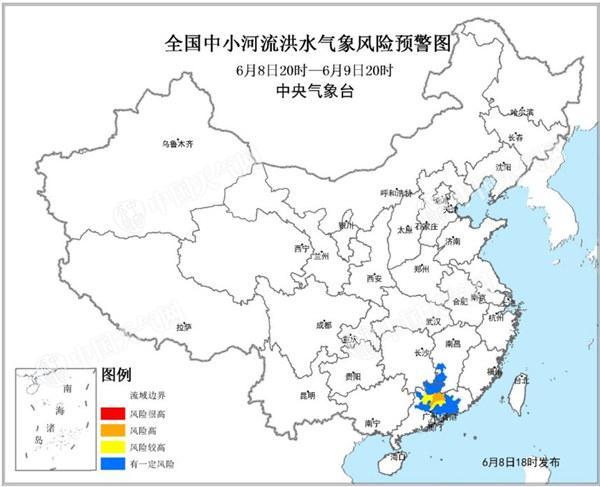 广东中北部局地发生中小河流洪水气象风险高