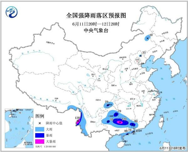 暴雨蓝色预警:云南广西局地有大暴雨