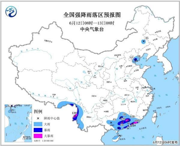中央气象台发暴雨蓝色预警 广东云南局地有大暴雨同创娱乐平台