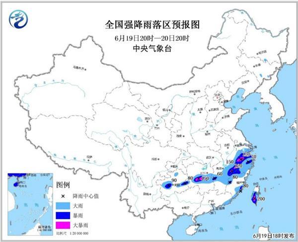 暴雨蓝色预警:苏皖浙等10省有大到暴雨